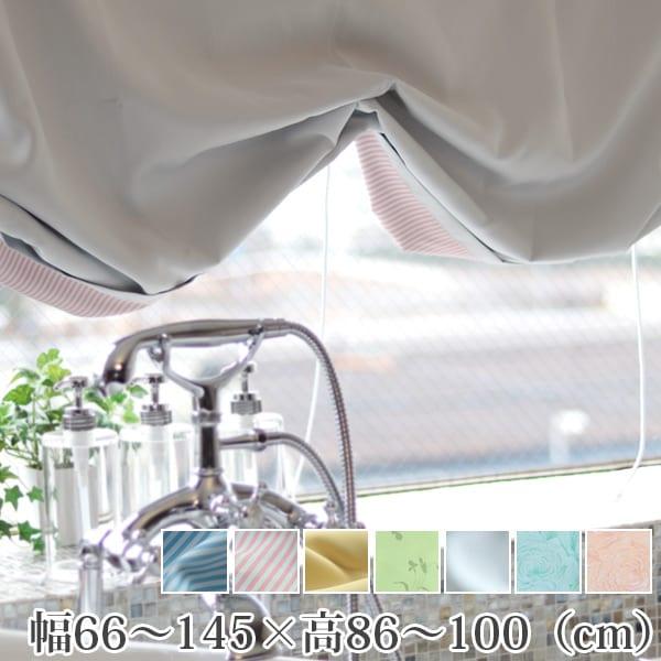 浴室用カーテン