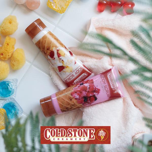 ボディマッサージクリーム「COLDSTONECREAMERY(コールド・ストーン・クリーマリー)」ボディスクラブ