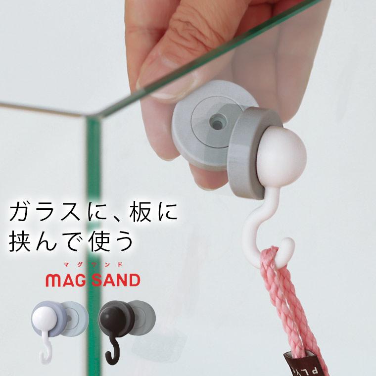 シリコンマグネットフック「MAG_SAND(マグサンド)」Jフック(超強力)