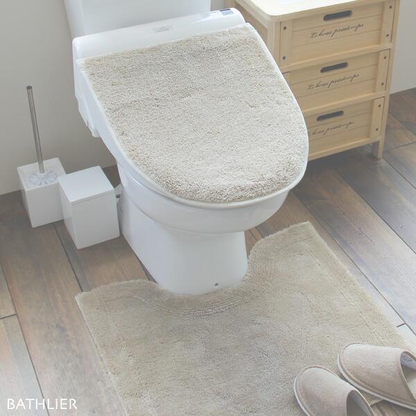 トイレとお友達NG