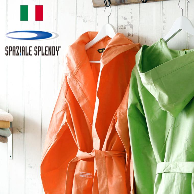 【送料無料】バスローブ「スプレンディー Splendy」ヤングカットローブ (オレンジ・アシッドグリーン)