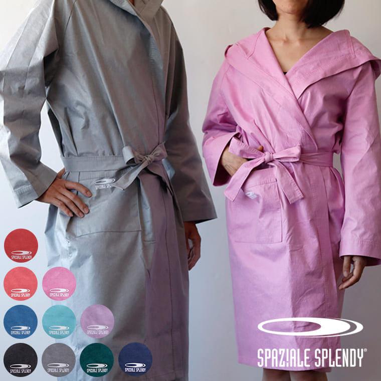 【送料無料】バスローブ レディース「Splendy スプレンディー ヤングカット ボディローブ(S・M)」