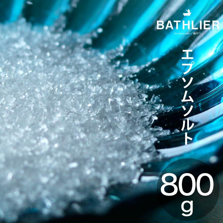 (メール便)エプソムソルト 国産 バスソルト 1kg