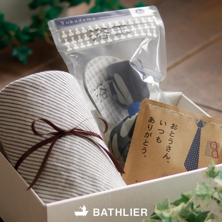 父の日限定ギフト「今治ハンドタオル&入浴剤セット」箱入りギフト