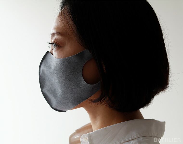 マスク基準