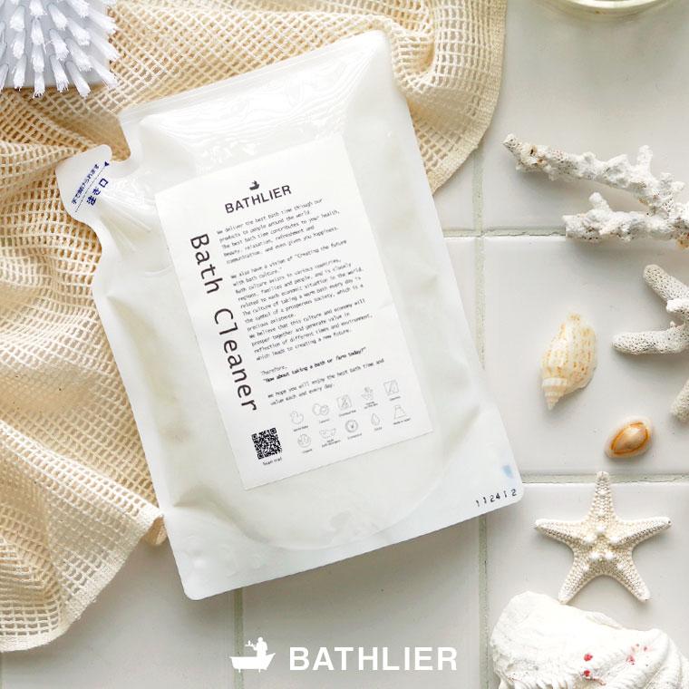 肌と環境のことを考えたお風呂用エコ洗剤