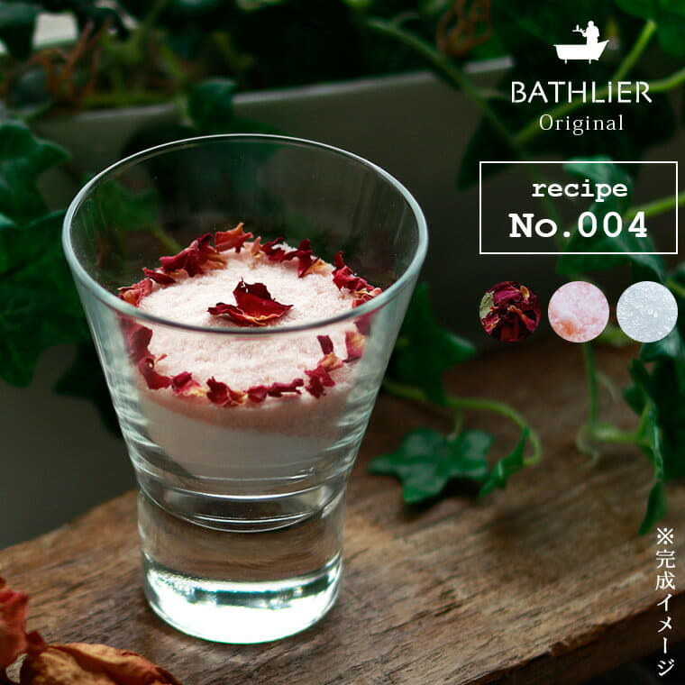 (メール便)No.004「電池切れな日のお風呂レシピ」バスカクテルレシピセット/Bathlier(バスリエ) BATH COCKTAIL