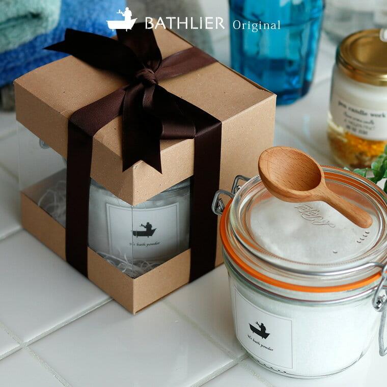 ギフトボックス 水素入浴剤「BATHLIER H2 bath powder」RDモイストバスパウダージャータイプ