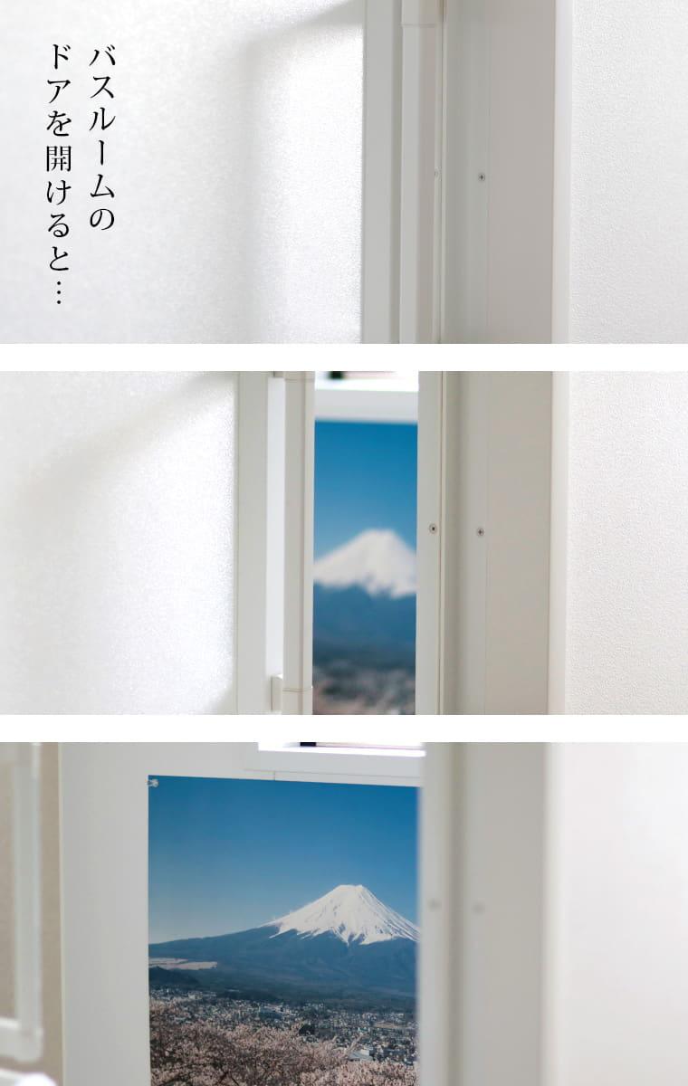 お風呂のポスター
