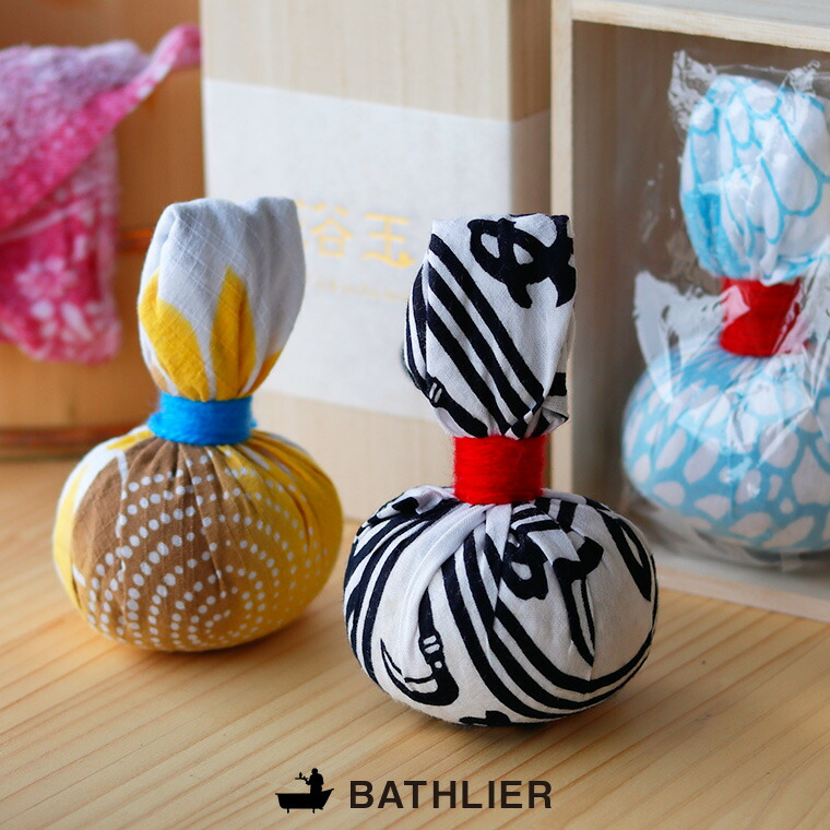 BATHLIER(バスリエ)入浴剤 「浴玉(Yokudama)/木箱入り」