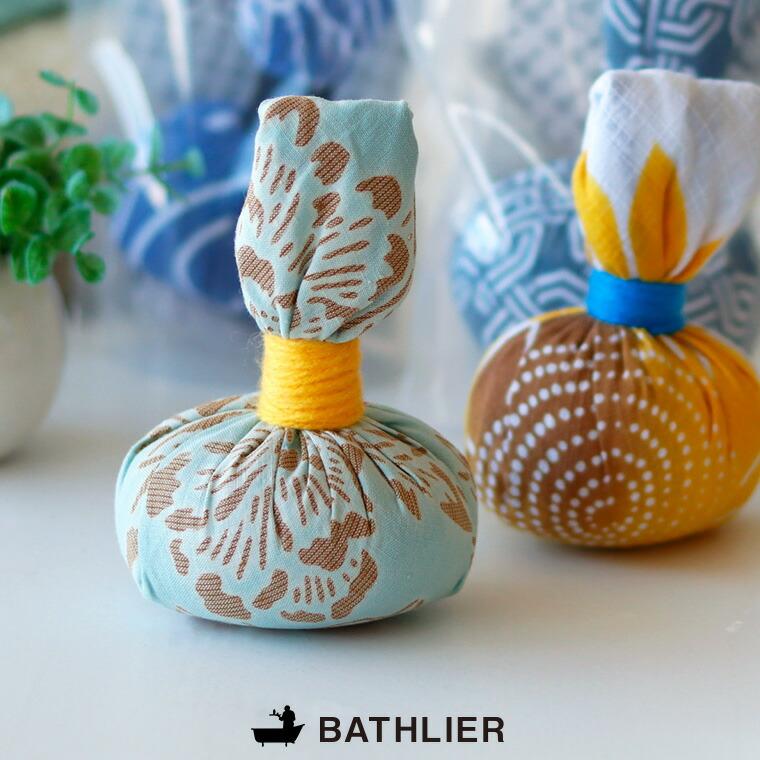 BATHLIER(バスリエ)入浴剤 「浴玉(Yokudama)ジップバッグ」