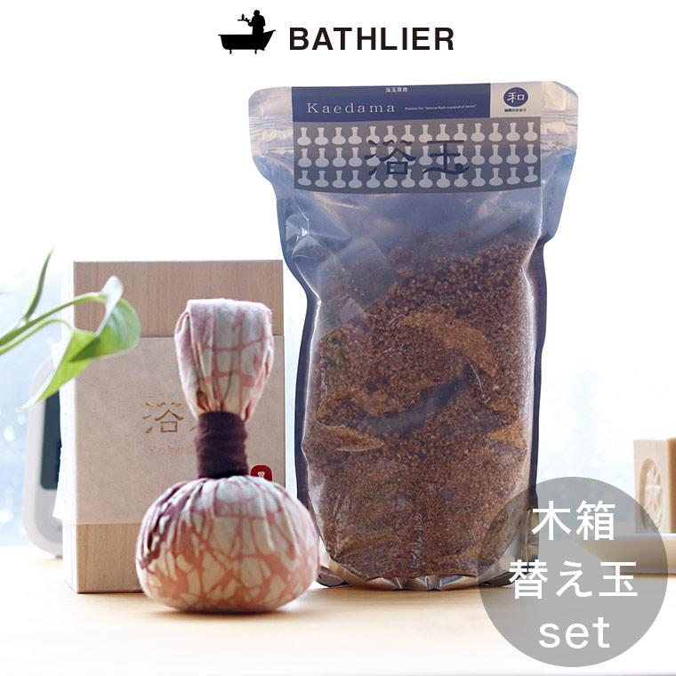 入浴剤「浴玉(Yokudama)」詰め替えセット(木箱入り×替え玉)