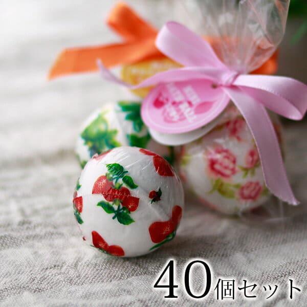 プチギフト 入浴剤「ミニバスボール」40個(各10個×4種類)
