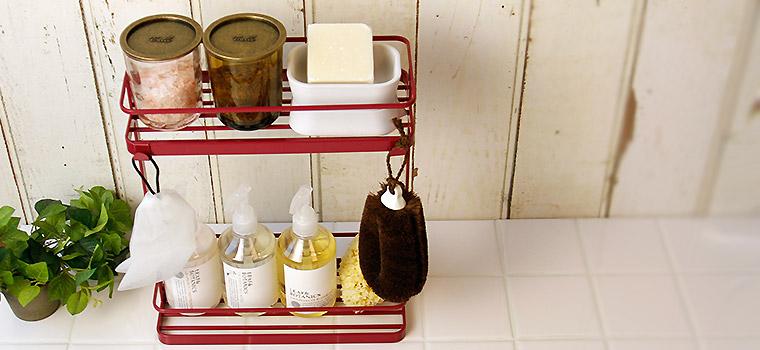 お風呂収納の選び方