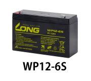 WP12-6S