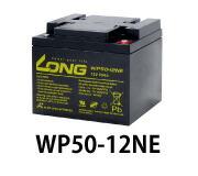 WP50-12SE