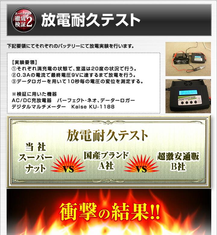 sn_hikakupoint_3.jpg
