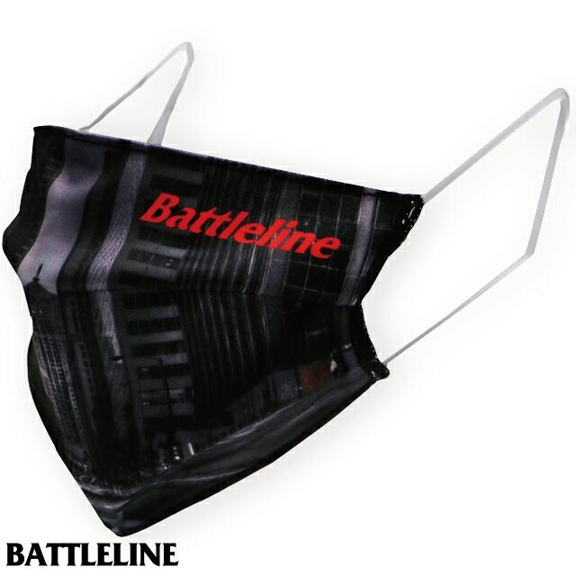 BATTLE LINE (バトルライン)