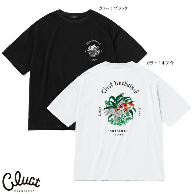 CLUCT (クラクト)