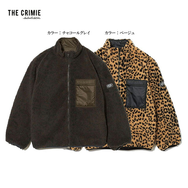CRIMIE (クライミー)