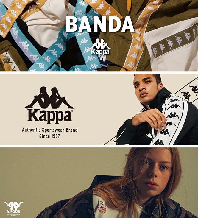 Kappa (カッパー)