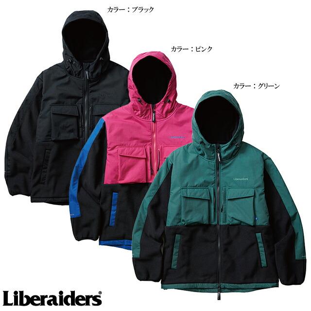 Liberaiders (リベレイダース)