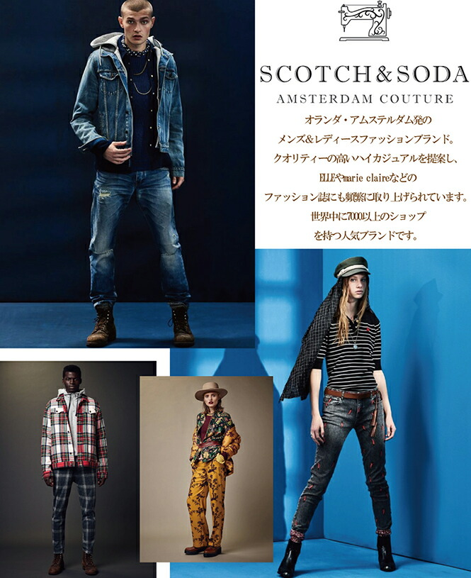 SCOTCH & SODA / scotch&soda (スコッチアンドソーダ)