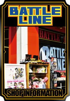 BATTLE LINE (バトルライン) SHOP INFORMATION