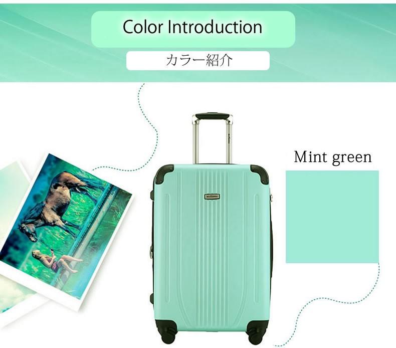 スーツケース キャリーケース キャリーバッグ 中型 Mサイズ ファスナー式 鍵式 TSAロック 60L 軽量 4輪 旅行 旅行用品  Wキャスター flower fairy-M