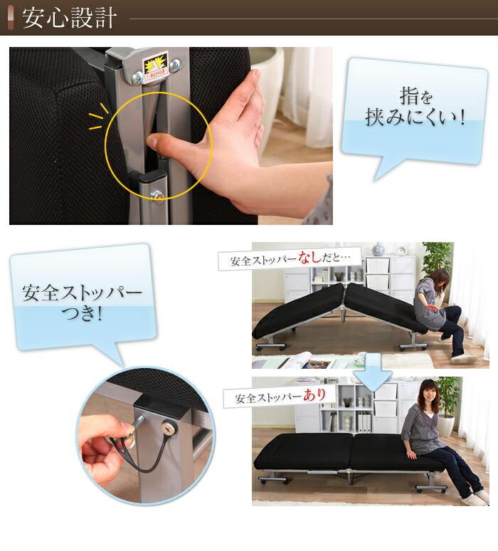 楽天市場】ソファベッド ベッド ベット ベッドソファ【完成品