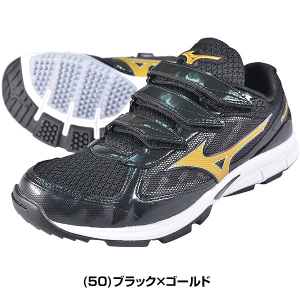 mizuno mens running shoes size 9 youth gold toe cuts