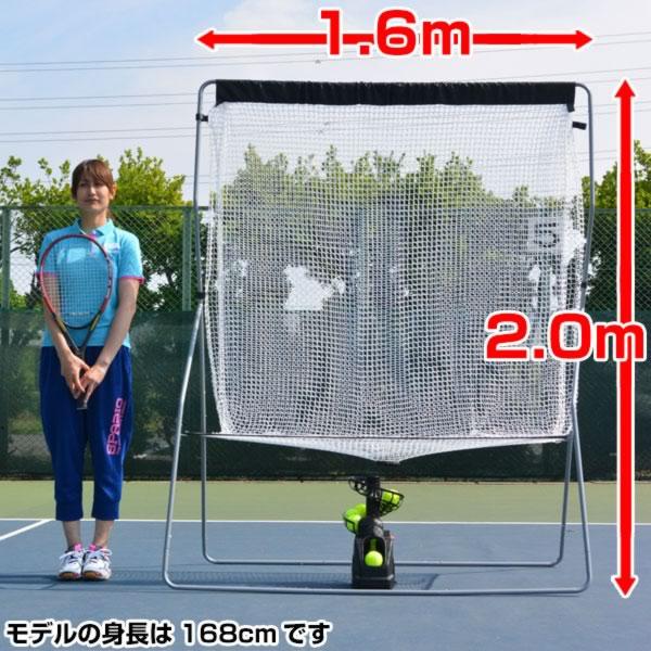 b07c80971e3cc 楽天市場】最大10%引クーポン 2wayエンドレステニス練習マシン マシン ...