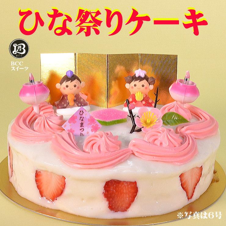ひな祭りケーキ 大阪ヨーグルト