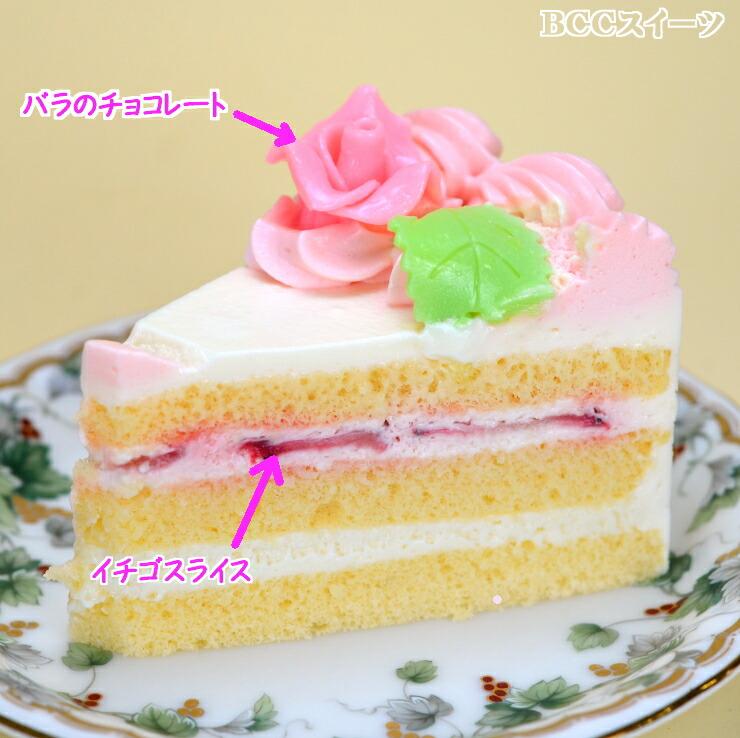 2 ショートケーキ写真 フルーツケーキ 苺