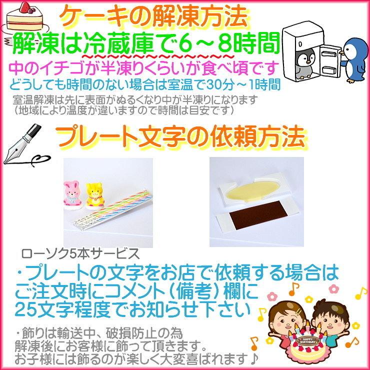 5  誕生日ケーキ の注文方法 名入れケーキ