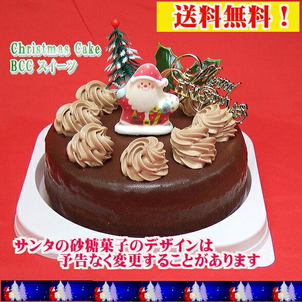 チョコレートケーキ・クリスマスケーキ
