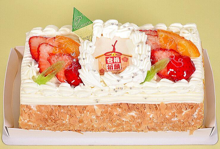 No,4(合格祈願苺と生クリームのロールケーキ