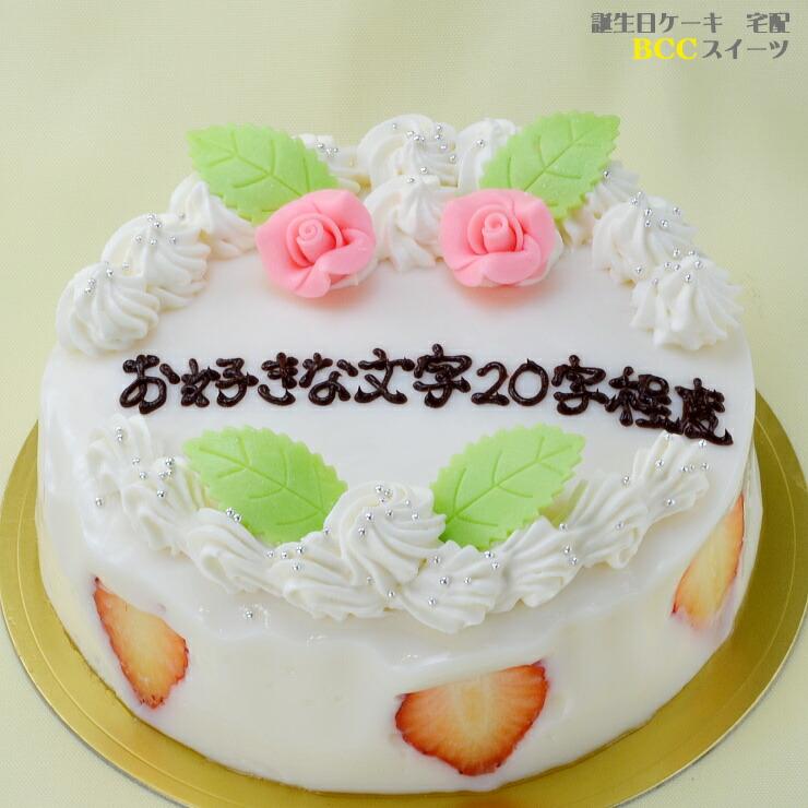 バースデーケーキ 花デコ 大阪ヨーグルトケーキ