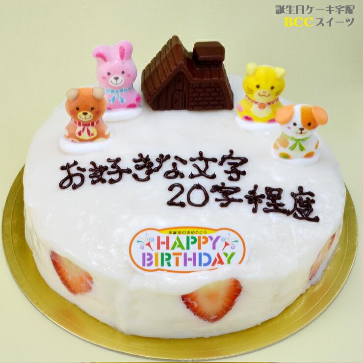 誕生日ケーキ 飾り付大阪ヨーグルトケーキ