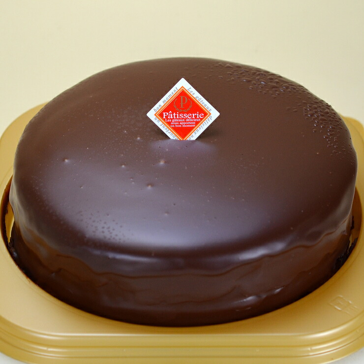 ザッハトルテ5号 人気チョコレートケーキ