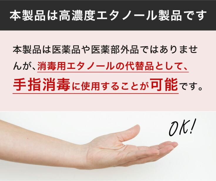 手指への使用