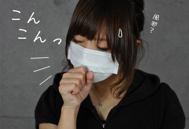 インフルエンザ・ノロウィルス・RSウィルス感染症・飛沫感染対策に!