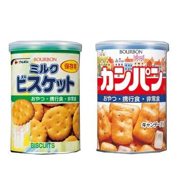 送料無料1000円ポッキリ!ブルボンセット(ミルクビスケット・カンパン)