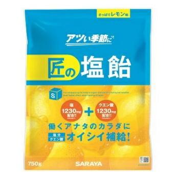 熱中症暑さ対策塩分補給飴 匠の塩飴レモン味