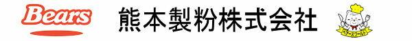 熊本製粉ロゴ