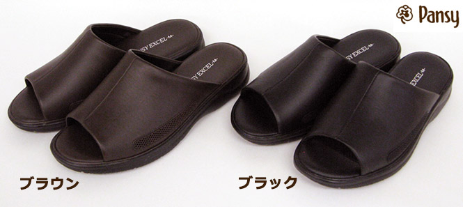 【Pansy パンジー】9020(メンズ)紳士用外履きパンジー サンダル【ギフト包装可】【のし宛