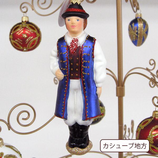 Beau p rakuten global market christmas glass ornament