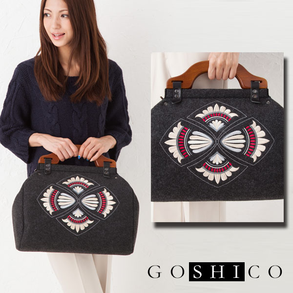 GOSHICO 箱型バッグ デスティニー・ダークグレー