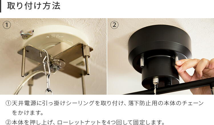 シーリングライト LED 対応 スポットライト 4灯 ライトリー LT