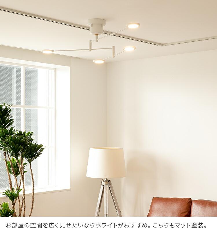 LEDシーリングライト 4灯 トラヴィス